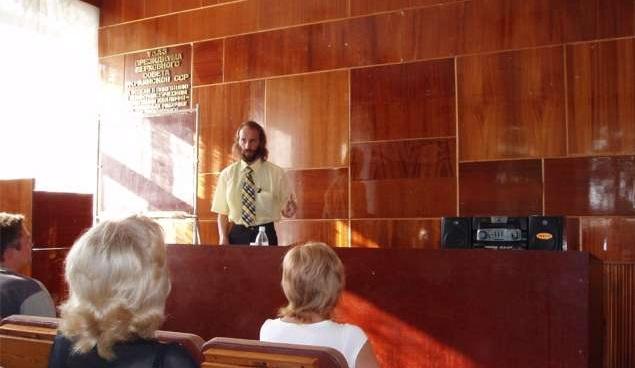 Аура Руса – подготовка к объединению